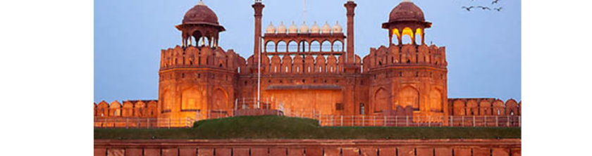 redfort-agra.png